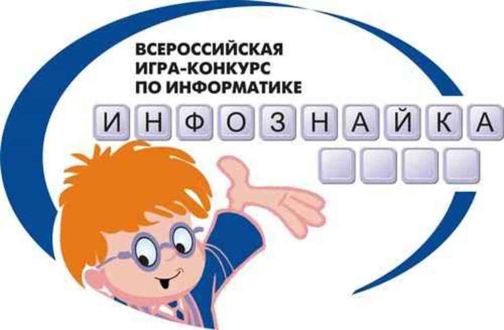 Blog24 Блог МОУ СОШ 24, г. Находка, Приморский Край Page 2